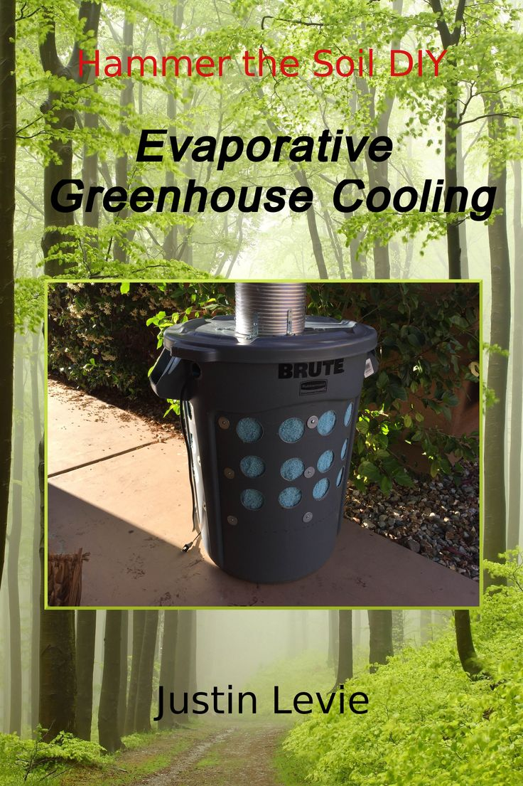 brivis evaporative cooling instruction manual