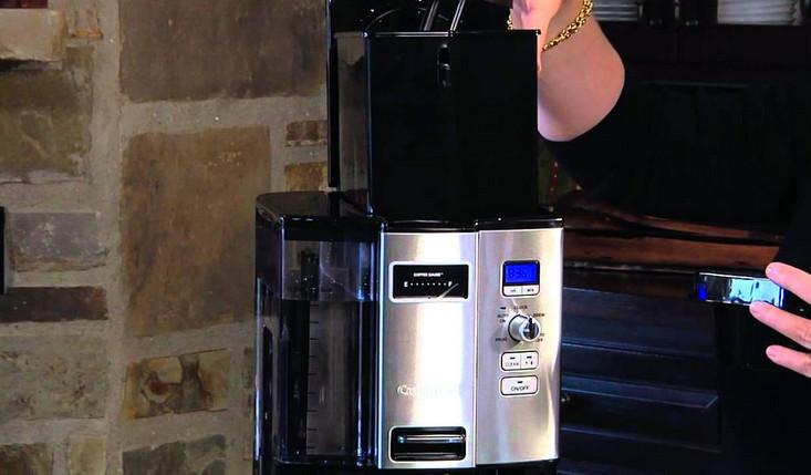 cuisinart coffee maker instructions