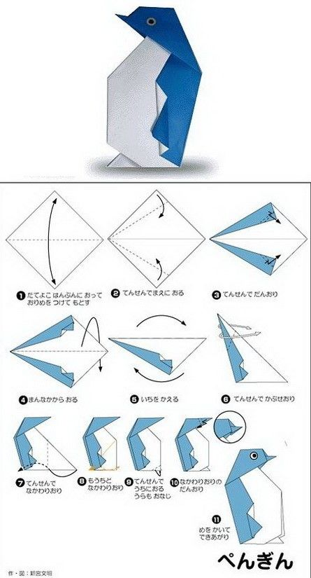 printable origami instructions for kids